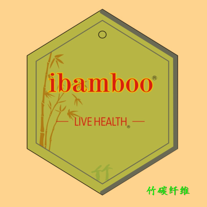 ibamboo、灰色竹炭丝、抑菌消臭竹碳毛巾893701365
