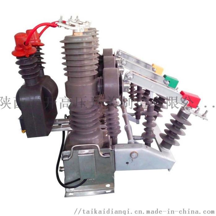 35kv高壓真空斷路器廠家827807192