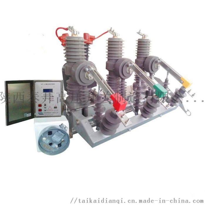 35kv高壓真空斷路器廠家827807182
