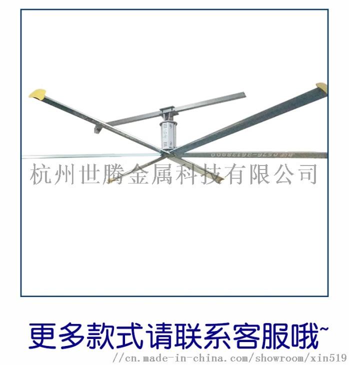 工业大吊扇_05.jpg