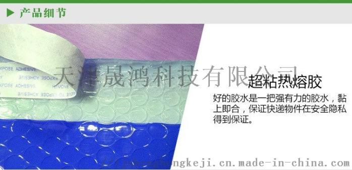 4_422_231190_750_364.jpg