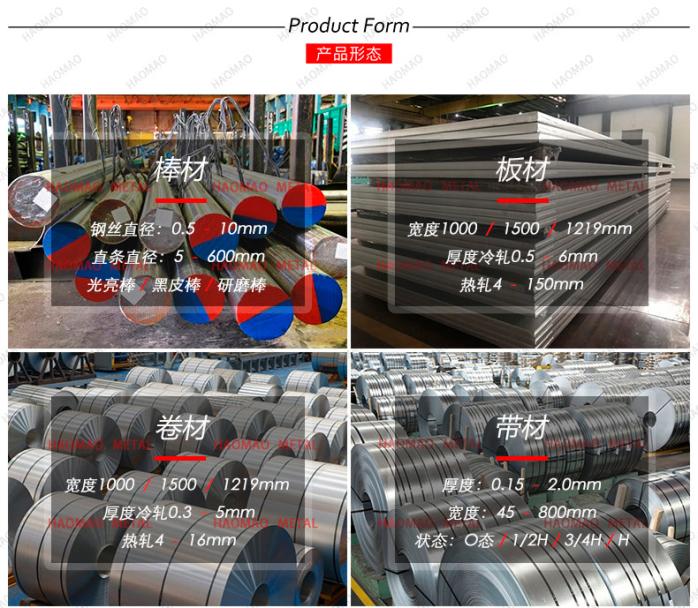 水印产品形态_01.jpg