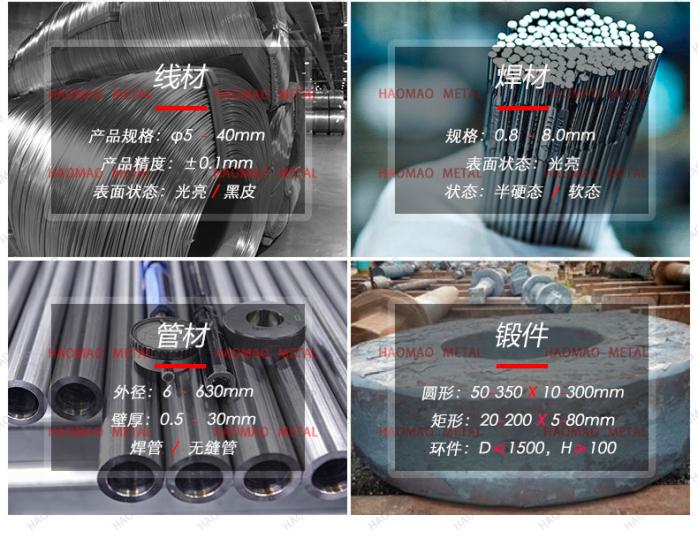 水印产品形态_02.jpg