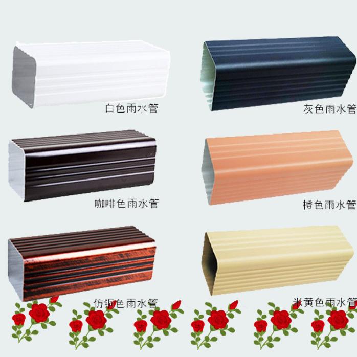 徐州别墅专用铝合金方形落水管K型金属檐槽777658692