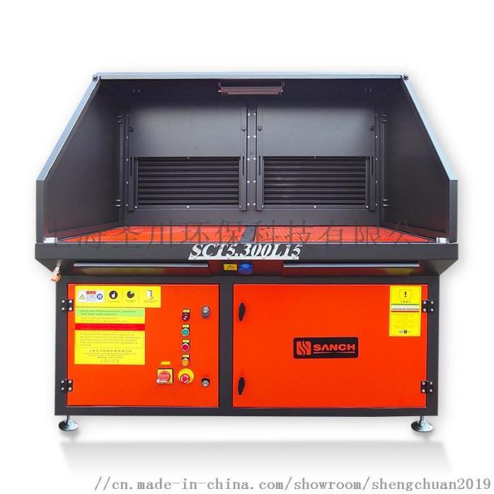 粉尘处理设备厂家直销 打磨除尘工作台可定制加工832823735