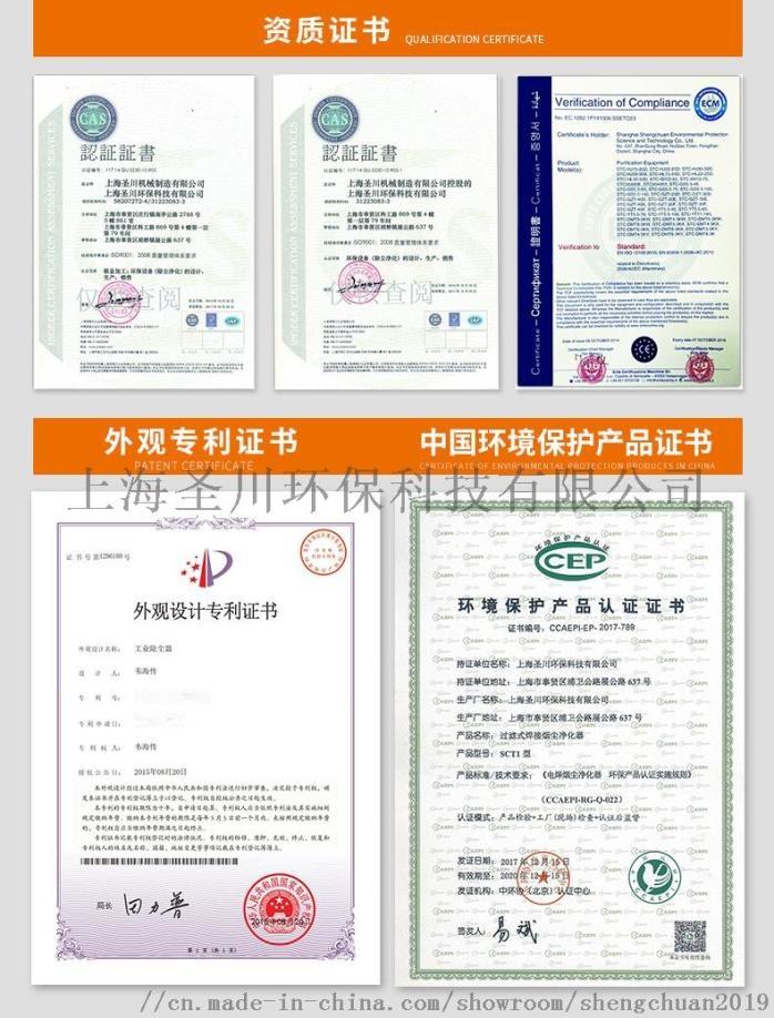 粉尘处理设备厂家直销 打磨除尘工作台可定制加工105682755
