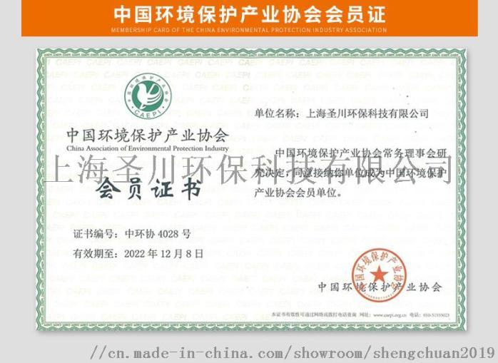 粉尘处理设备厂家直销 打磨除尘工作台可定制加工105682765