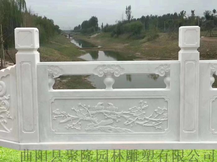 石雕栏杆制作厂家-梅兰竹菊浮雕草白玉石栏杆批发107729362