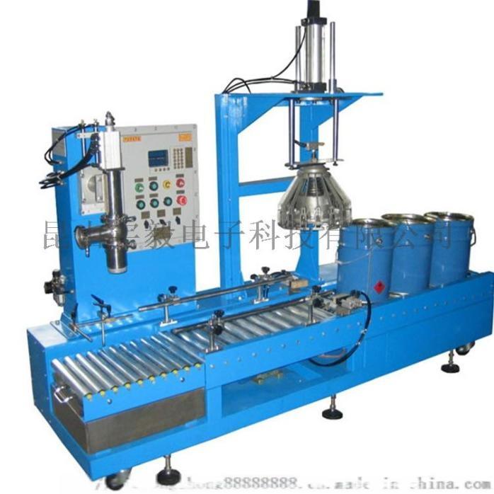 自动锁盖液体灌装机油漆灌装设备131821585