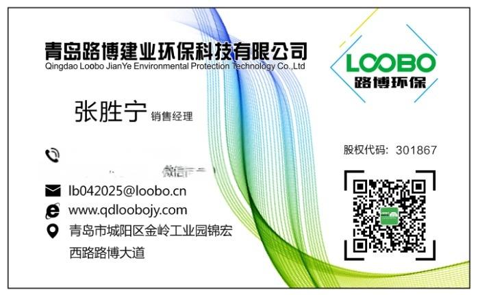 路博环保LB-3010非分散红外吸收法烟气分析仪824708922