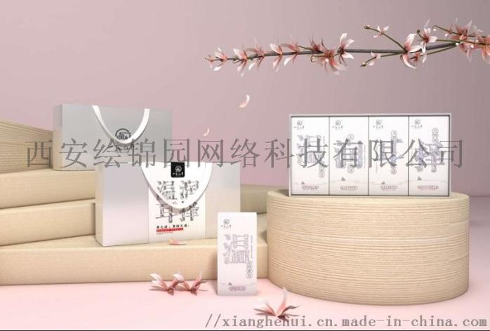 春节大礼包_节日礼品盒_春节礼盒定制厂家894106905