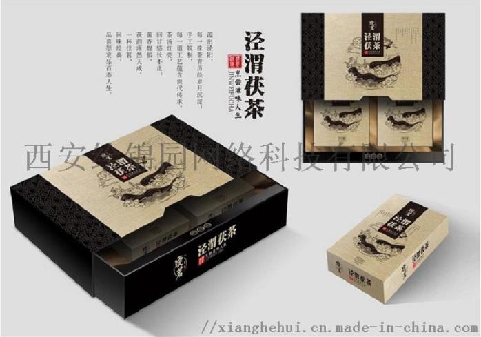春节大礼包_节日礼品盒_春节礼盒定制厂家894106935