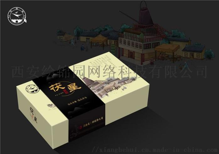 春节大礼包_节日礼品盒_春节礼盒定制厂家133059435