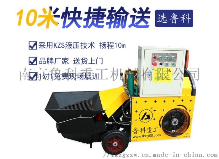 二次构造泵 (1).jpg