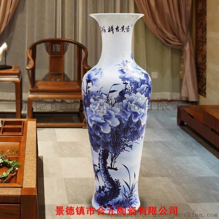 手绘牡丹花大花瓶4.jpg