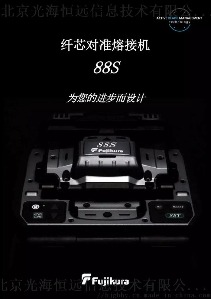 88S1 (2).jpg