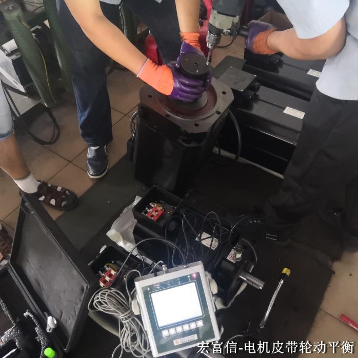 电机皮带轮动平衡仪.jpg