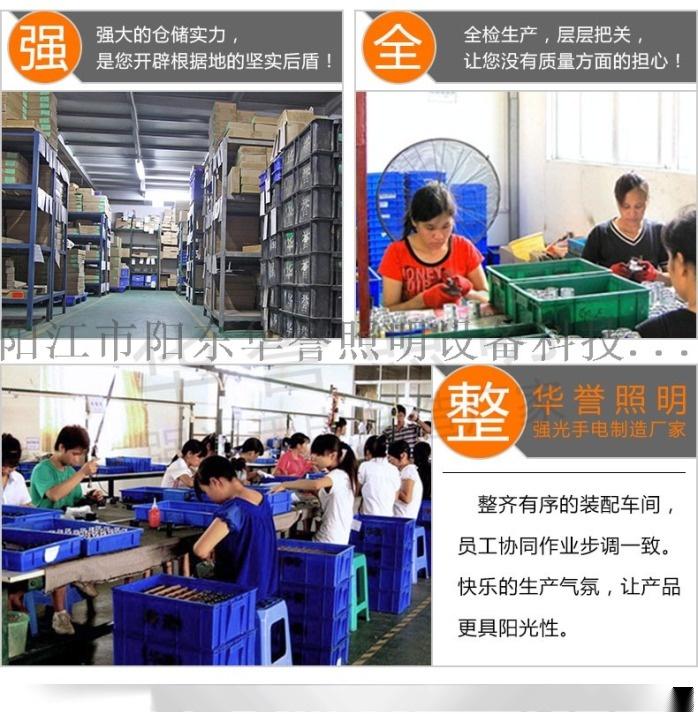 工厂板块3-OK_03.jpg
