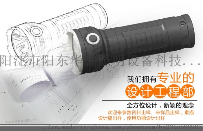 设计工程部(宣传海报).jpg
