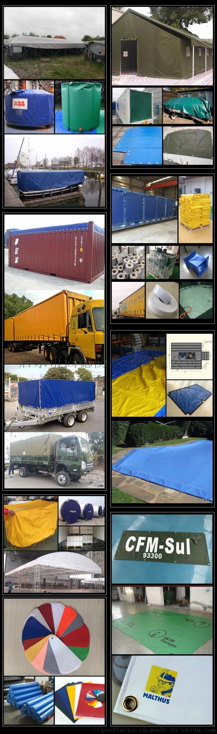 廠家直銷固德加厚防火pvc篷布防曬雨布高強刀刮布96436915
