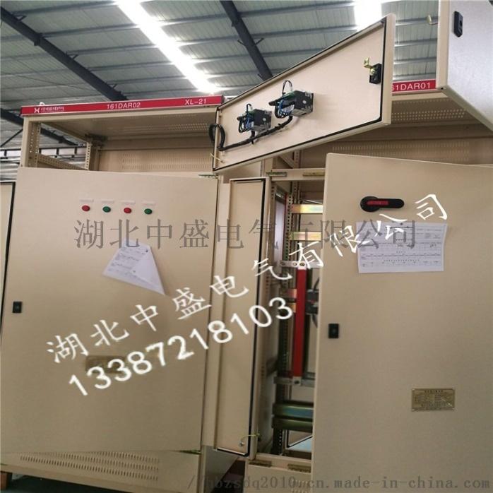 XL-21动力柜.jpg