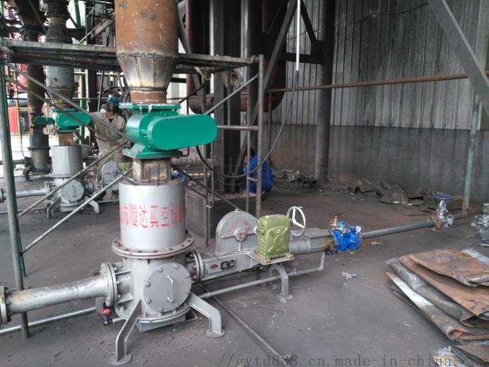 低压输送泵-低压输送系统-低压输送设备HG105746135