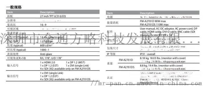 FM-A2701D FM-A2701DS  6.jpg