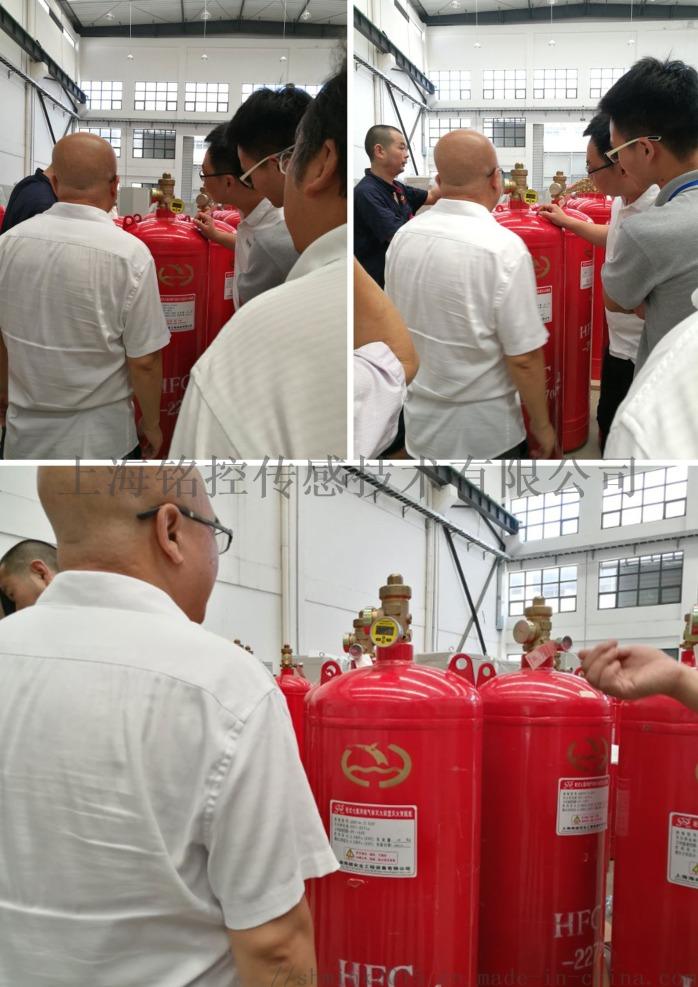 上海铭控:手持式无线灭火器压力表108694385