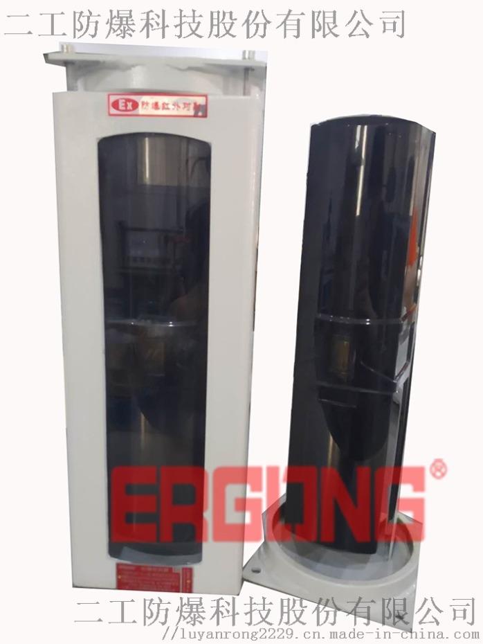 专业IIC级**环境红外对射周界防爆探测器107632765
