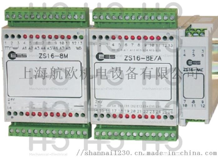 EES电源MSM-TM-16-1-00132480435