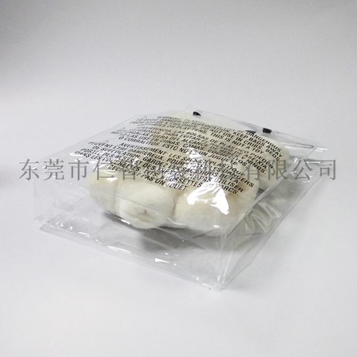 pvc塑料袋加工厂家-东莞仁智包装厂93367655