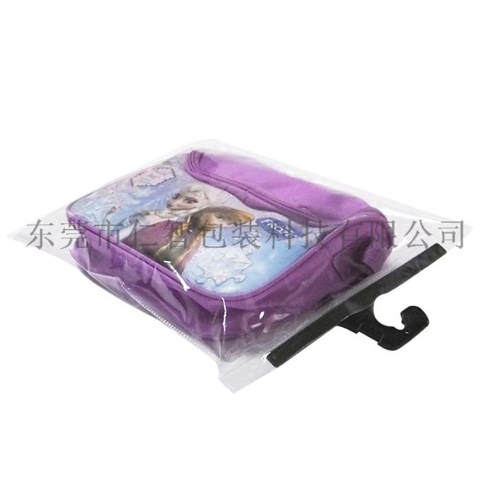 pvc塑料包装袋生产厂家-仁智包装厂93364765