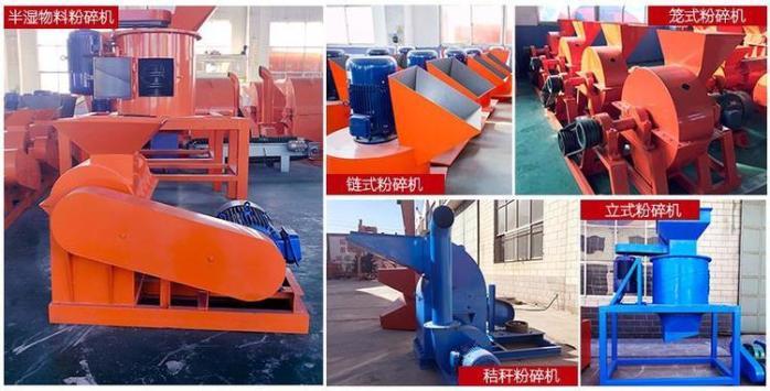筒体直径600型粉碎机与干湿物料粉碎机区别108904182