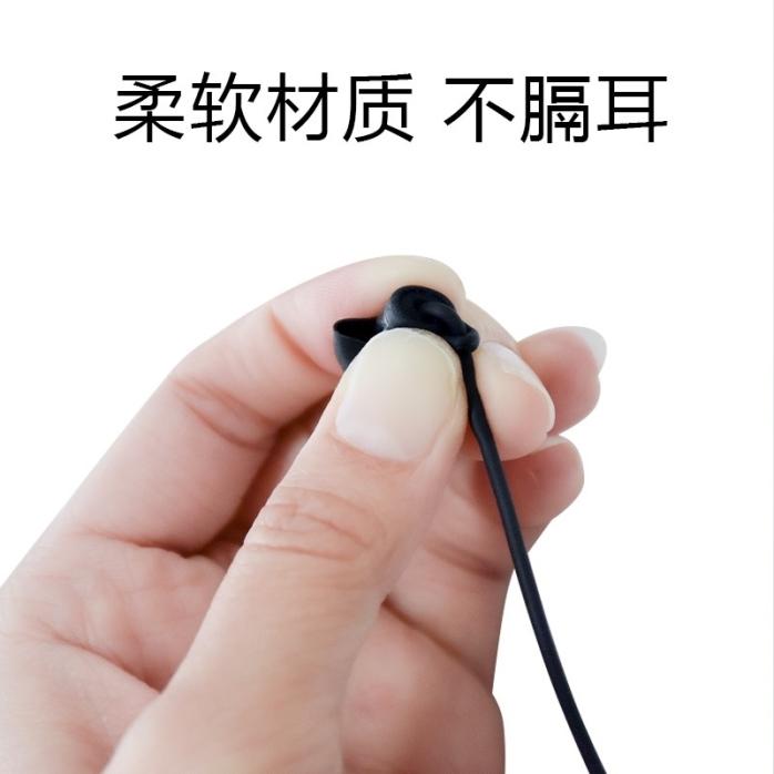 睡眠耳機軟矽膠側睡不壓耳入耳式手機耳機線控有線耳機841828635