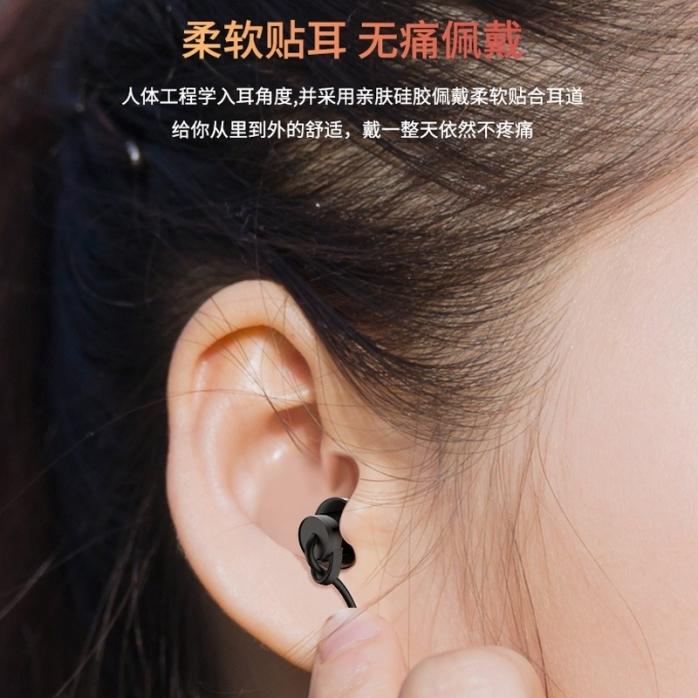睡眠耳機軟矽膠側睡不壓耳入耳式手機耳機線控有線耳機841828655