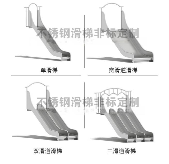 萬科廣場不鏽鋼滑梯整體設計定製深圳滑梯生產廠家133602525
