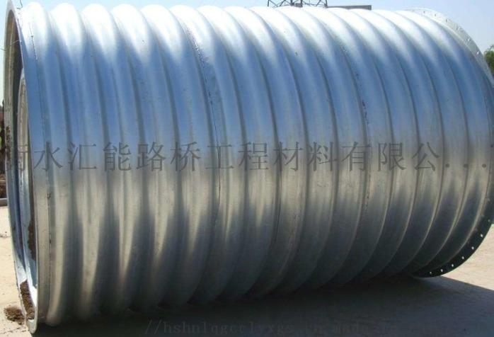 汇能钢波纹管涵钢波纹管 河北汇能钢波纹管773066732