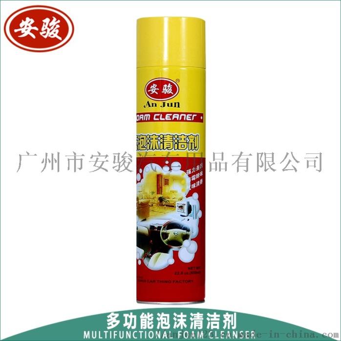 家居皮革泡沫清洗劑汽車真內飾清潔劑多功能泡沫清洗劑785045555