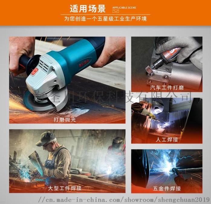 粉尘处理设备厂家直销 打磨除尘工作台可定制加工105682615