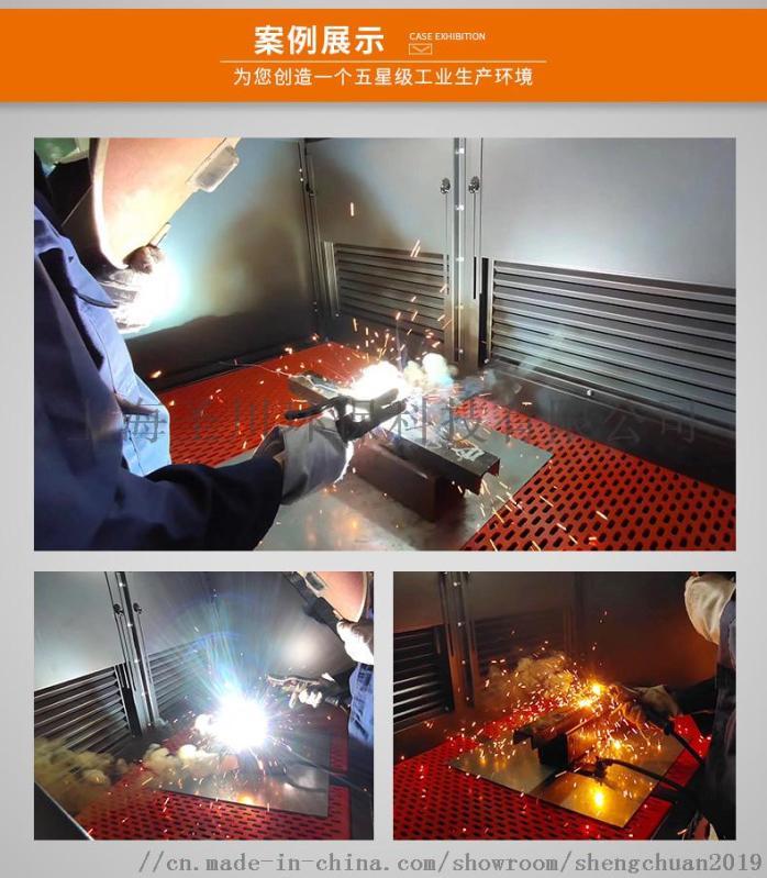 粉尘处理设备厂家直销 打磨除尘工作台可定制加工105682625