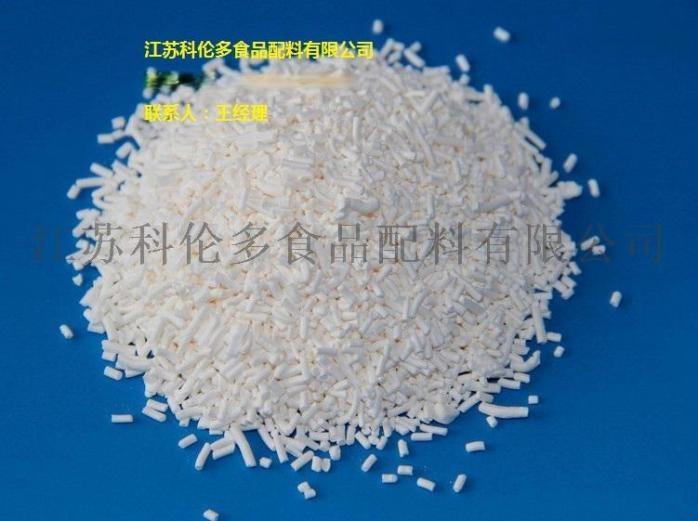山梨酸钾1.JPG
