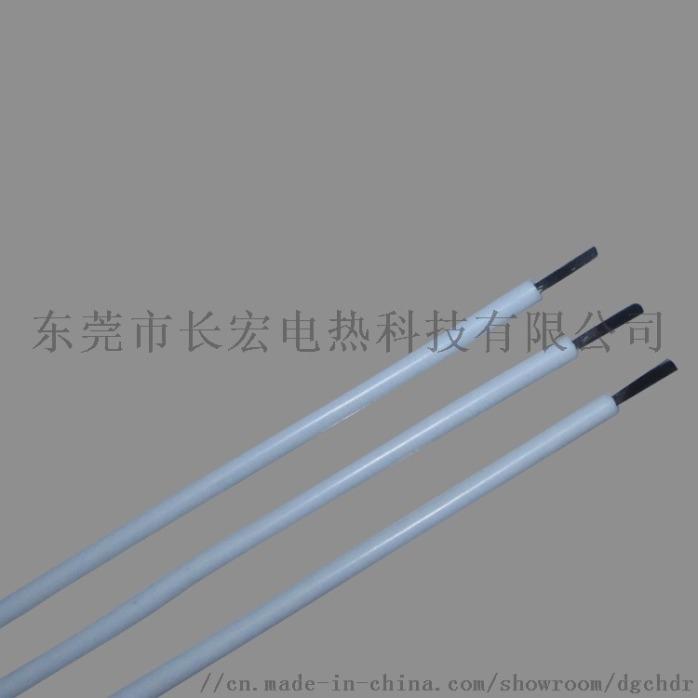碳纖維發熱線|矽膠發熱線|東莞3K碳纖維加熱線843412165
