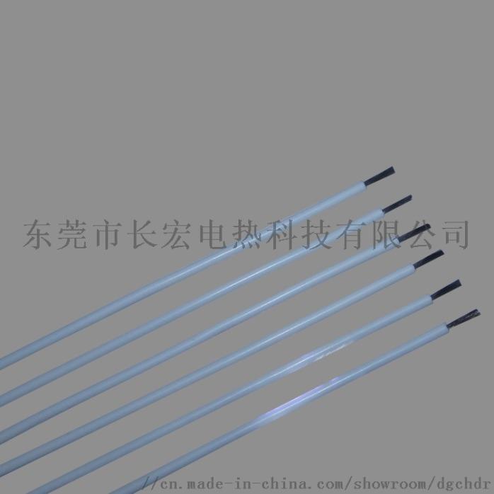碳纖維發熱線|矽膠發熱線|東莞3K碳纖維加熱線843412175