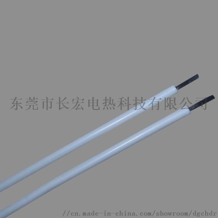 碳纖維發熱線|矽膠發熱線|東莞3K碳纖維加熱線843412155