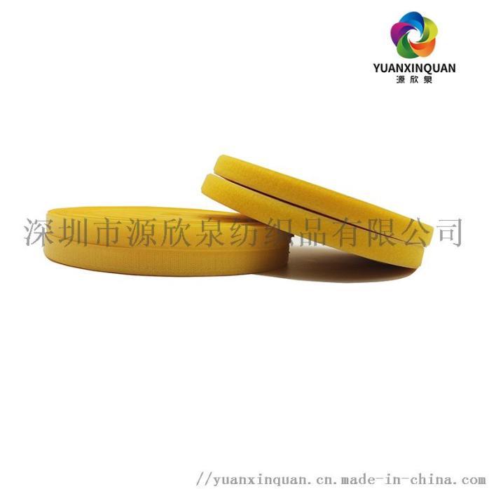 魔术贴黄色2.jpg