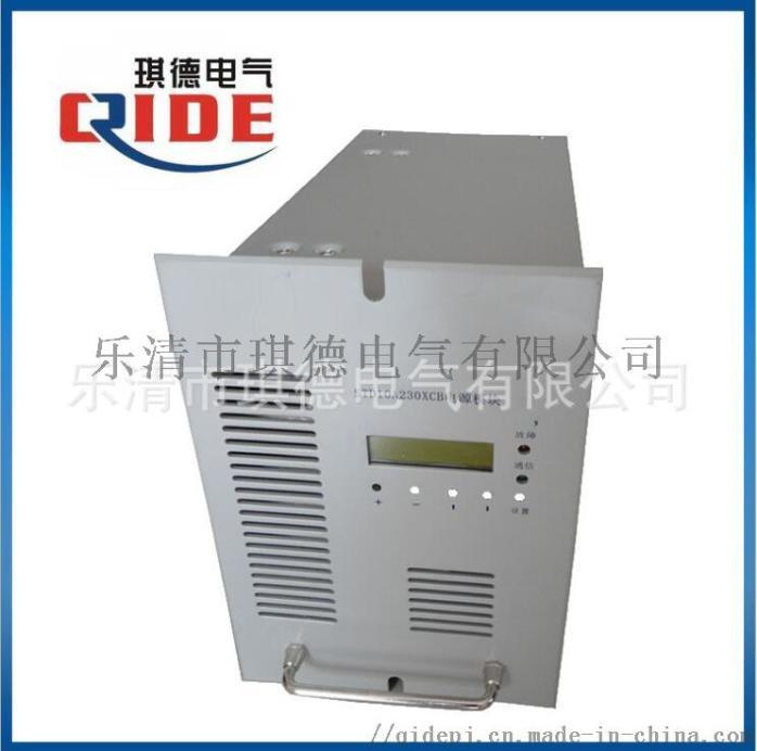 STD10A230XCB充電模組.jpg