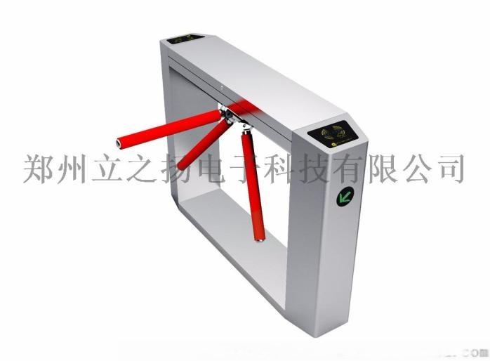 郑州三辊闸 工地门禁系统厂家直销103132752