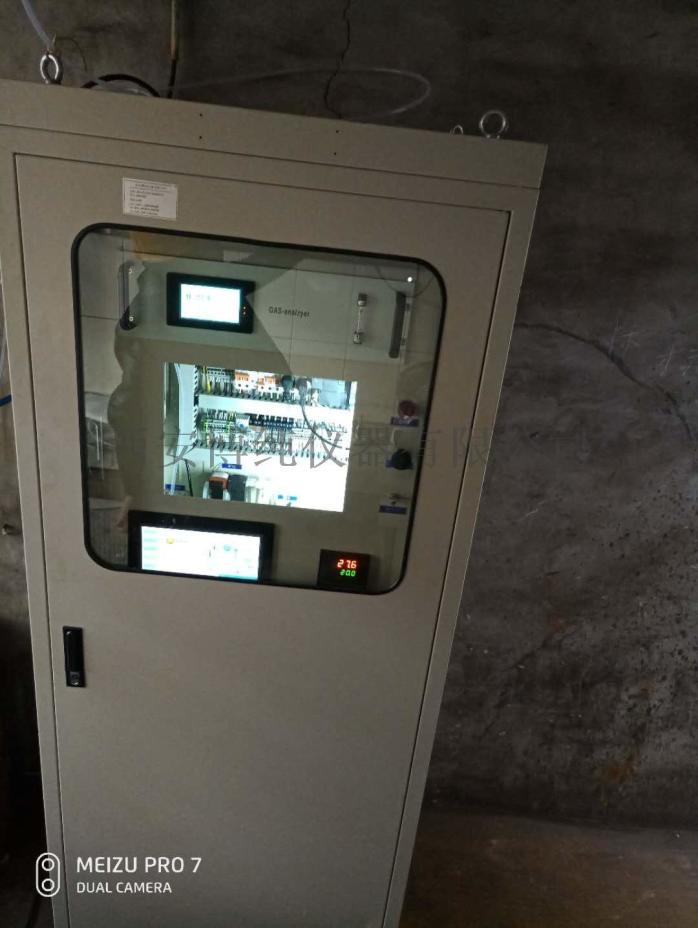 工业废气二氧化硫在线监测系统108844762