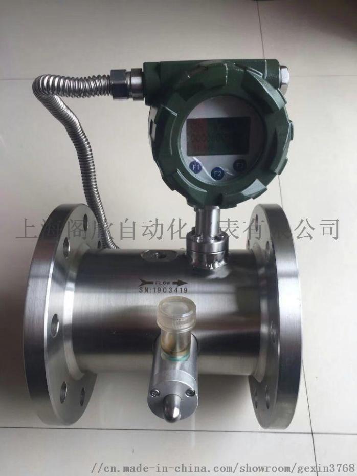气体涡轮流量计DN100.jpg