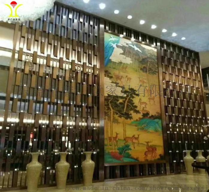 定做酒店傢俱不鏽鋼屏風找鑫廣意金屬傢俱廠844850815